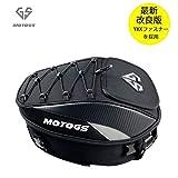 MOTOGS バイク用 シートバッグ 拡張機能あり ヘルメットバッグ 撥水 防水 耐久性 固定ベルト付き (ロゴグレー)