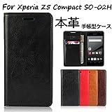 ソニー Xperia Z5 Compact SO-02H ドコモ 用 本革 手帳型 ケース シンプルデザイン 落ち着い色 レトロ カードポケット スタンド機能 ブラック 4色選び