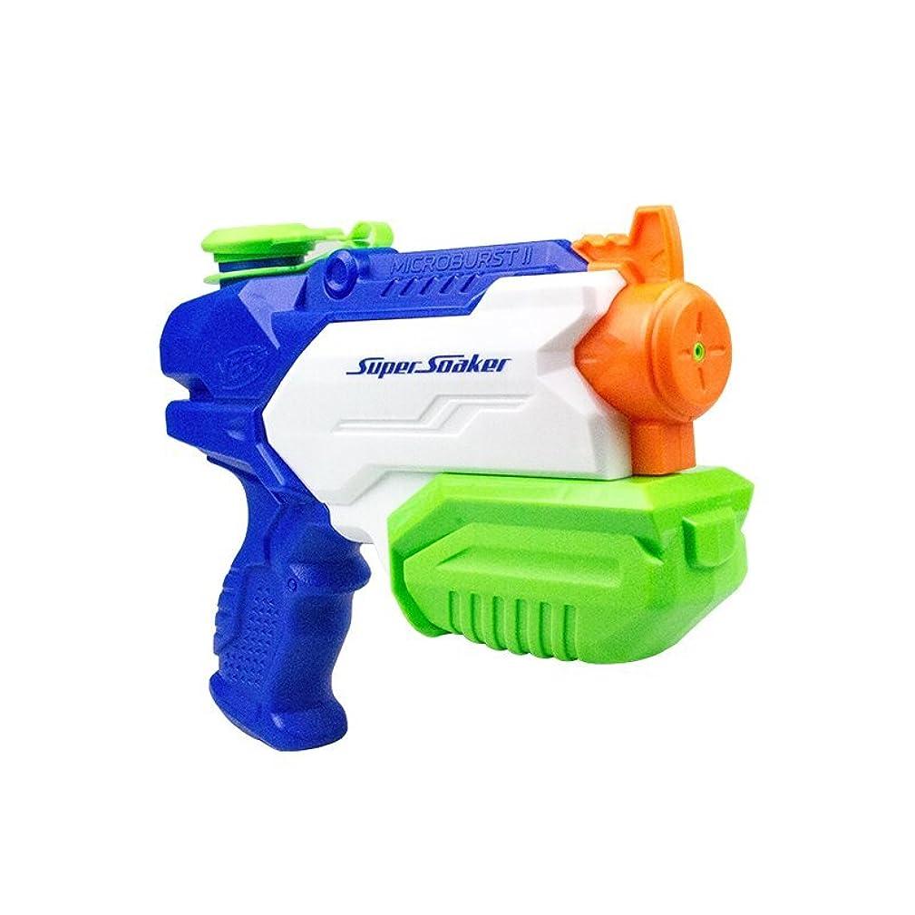 Hasbro Super Soaker Nerf Microburst 2 Water Blaster