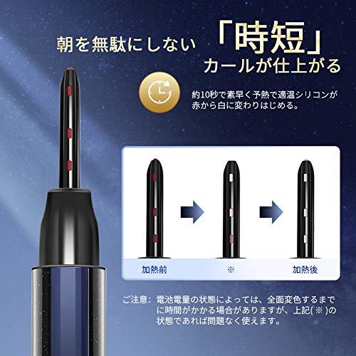 ANLANホットビューラーまつ毛カラーアイラッシュカーラー二段階温度急速予熱LEDディスプレイ感温シリコン火傷防止携帯便利usb充電式日本語説明書付き(一年の安心保証)ブラック