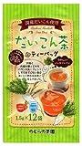 野村産業 国産だいこん茶 ティーバッグ 袋1.5g×12