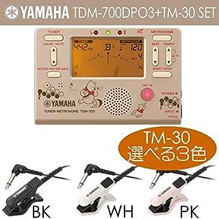 YAMAHA ヤマハ TDM-700DPO3 ウィニー?ザ?プー + TM-30 チューナー/メトロノーム + コンタクトマイクセット / マイク色 WH