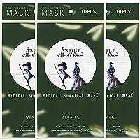 【Amazon限定ブランド】BIANTE tebie 「えんとつ町のプペル」 デザイン 医療用 サージカルマスク 不織布マスク YY0469-2011認証 (普通:3袋30枚セット)
