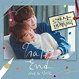 Romance is a Bonus Book OST Part.8
