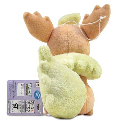 "Pokemon I LOVE Eevee Soft Plush Doll - 48344 ~ 6.5"" Flareon"