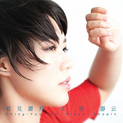 Ching-Yun Hu Plays Chopin