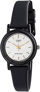 Casio Women's Black Dial Resin Analog Watch - LQ-139EMV-7ALDF