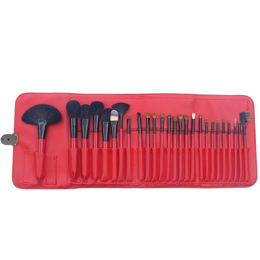 傾斜意外召集する26初級化粧ブラシセット化粧ブラシ,Red