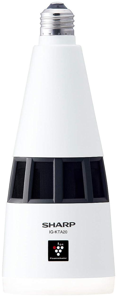 輸血等声を出してシャープ プラズマクラスター イオン発生機 トイレ用 天井 LED 照明 E26口金 ホワイト IG-KTA20-W