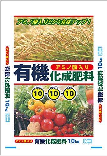 サンガーデン 有機化成肥料10-10-10 10㎏