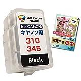 3年保証 キャノン (CANON) BC-310 / BC-345 (顔料 黒 ・ ブラック) iP2700 対応 【新開発】 詰め替えインク ( スマートカートリッジ )純正比27%増量 推奨写真用紙サンプル付 ベルカラー製