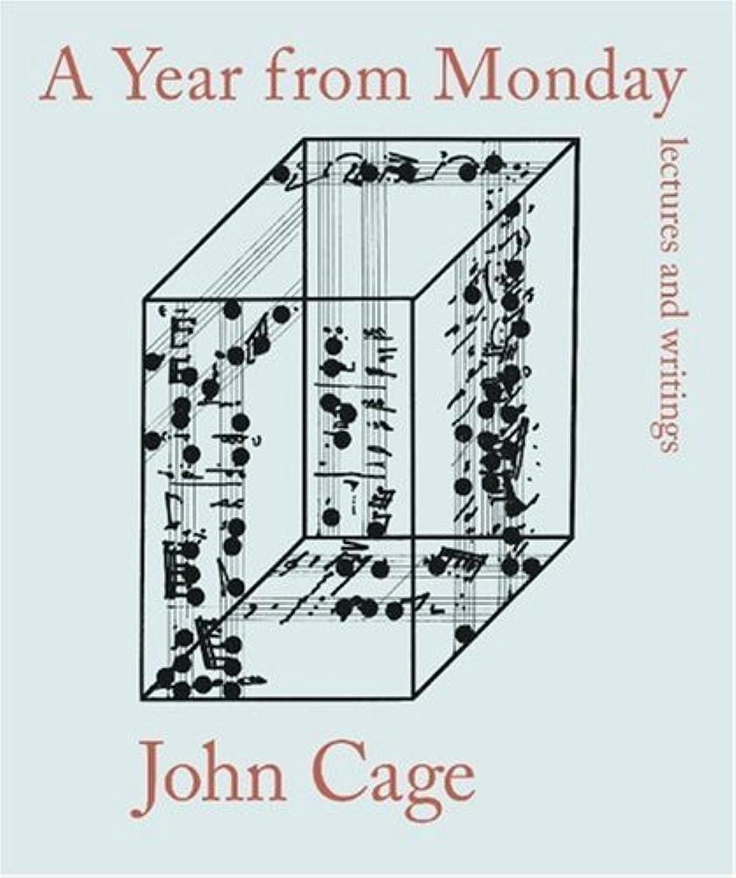 エンジニア異常製造業A Year from Monday: Lectures and Writings