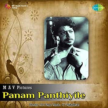"Panam Panthiyile (From ""Panam Panthiyile"") - Single"