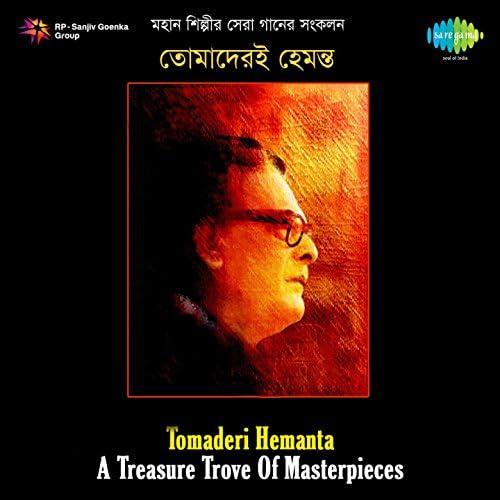 Rabindranath Tagore, Samar Das, Sailesh Duttagupta, Dinen Chowdhury, Hemanta Mukherjee, Anupam Ghatak, Dilip Sarkar