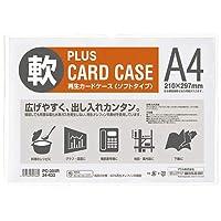 プラス 再生カードケース ソフト A4 PC-304R 10個セット