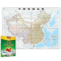 Chinese traffic full image(Chinese Edition)