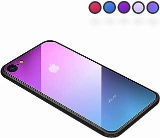 【SUMart】iPhone8ケース iPhone7ケース グラデーション 強化ガラスケース 硬度9H TPUバンパー ハードケース おしゃれ qi対応 傷つき防止 (iPhone7/8 4.7インチ, ミルキーウェイ)