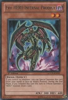 Yu-Gi-Oh!! - Evil Hero Infernal Prodigy (LCGX-EN031) - Legendary Collection 2 - 1st Edition - Rare