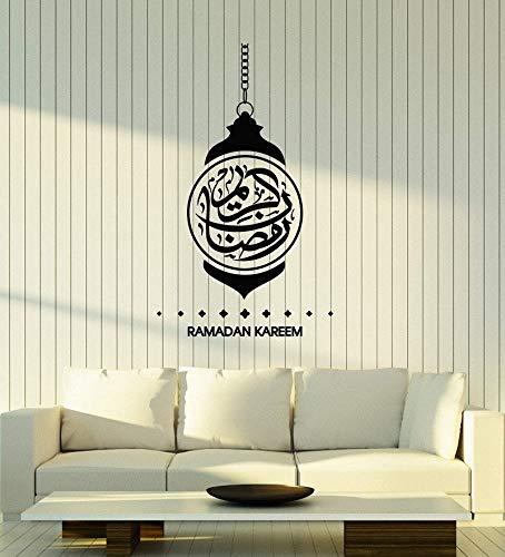 zqyjhkou Vinyl Wandtattoo Ramadan Kareem Arabische Laterne Kalligraphie Moslemische Dekoration Aufkleber Wohnkultur Wohnzimmer Schlafzimmer Wandbild 34x57 cm