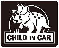 imoninn CHILD in car ステッカー 【マグネットタイプ】 No.72 トリケラトプスさん (黒色)