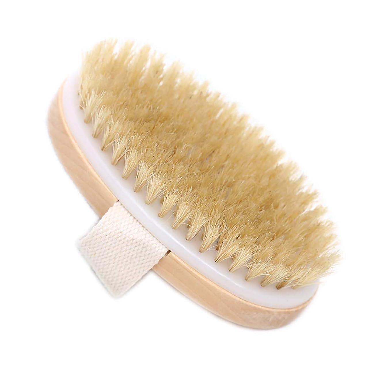 聡明手首性別ボディブラシ 豚毛 天然素材 木製 短柄 足を洗う
