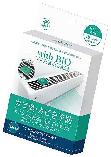 ビッグバイオ エアコン用 防カビ剤 with BIO