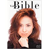 VIDEO BIBLE-Best Hits Video History- [DVD]