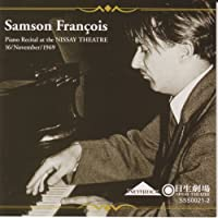 Franck Prelude Chorale Et Fugue. Faure Nocturne No.6 / Impromptu No.2. Debussy Pour Le Piano & P by VARIOUS ARTISTS
