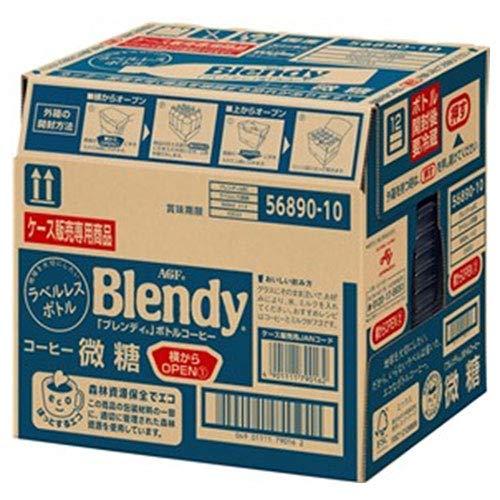 AGF ブレンディ ボトルコーヒー ラベルレス 微糖 900mlペットボトル×12本入×(2ケース)