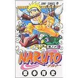 Naruto, Volume 1 (Japanese Edition) by Masashi Kishimoto(2000-03-01)