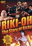 Riki-Oh - The Story of Ricky [Import USA Zone 1]