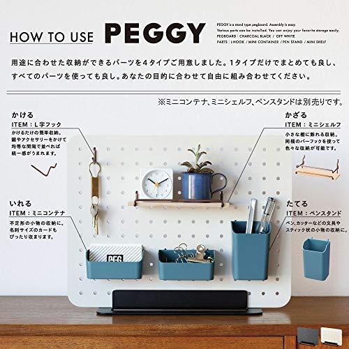 『キングジム ボード 卓上収納 有孔ボード 工具不要 PEGGY 白 PG400シロ』の4枚目の画像