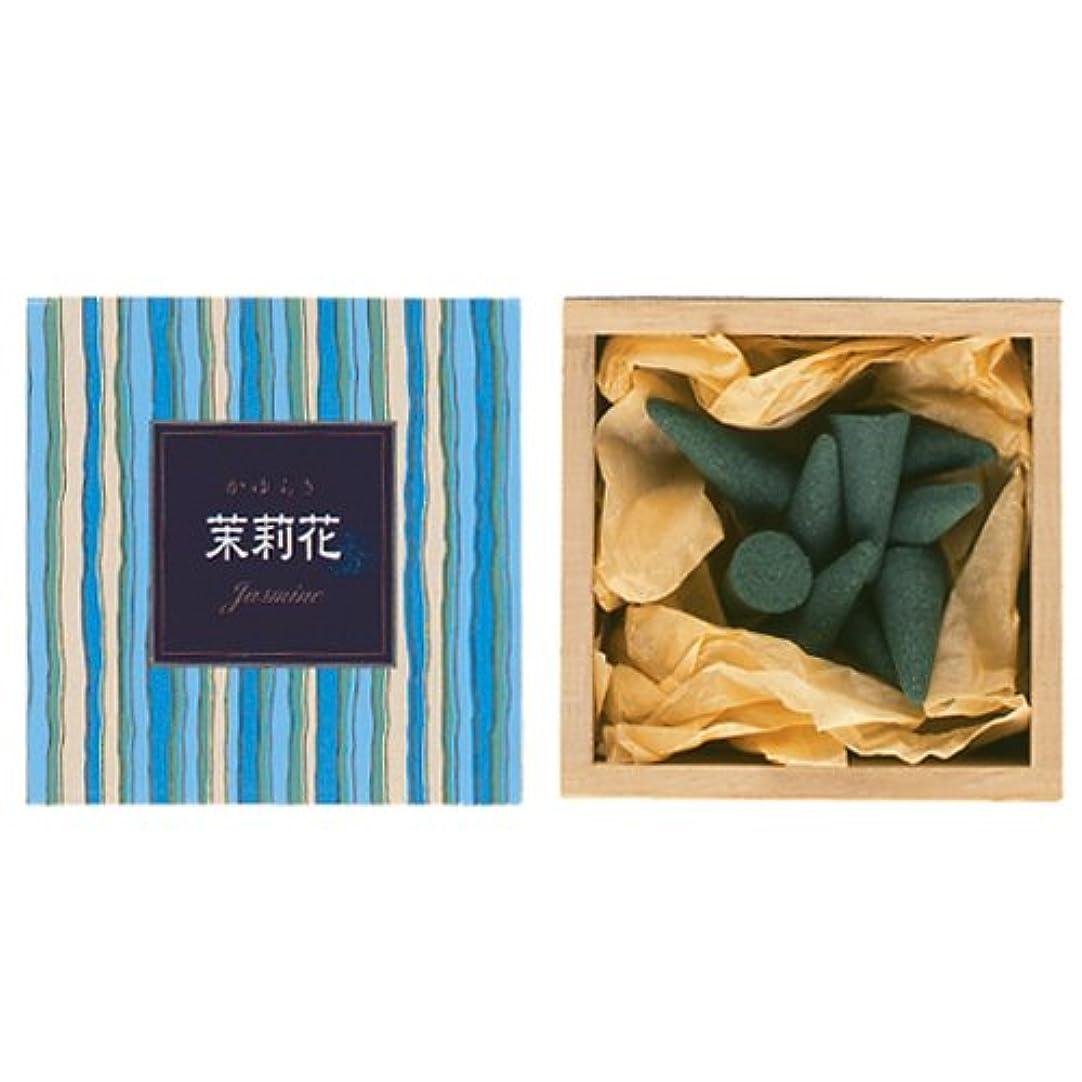 個人的な海藻入札Nippon Kodo?–?Kayuragi?–?ジャスミン12?Cones