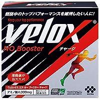 VELOX(ヴェロックス) チャージ アルギニン1500mg +シトルリン1500mg[日米特許取得] +BCAA1000mg +各種ビタミン(1本あたり) (30本)