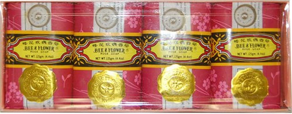 Bee & Flower 4 Pack, Rose