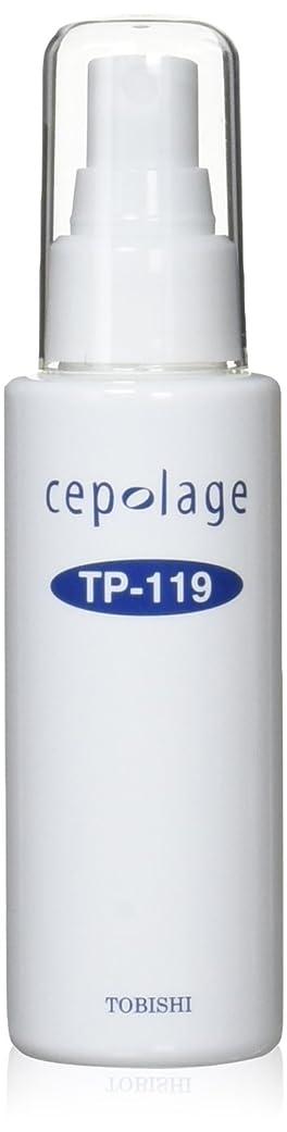 低い何祈りセポラージュ TP-119ローション 100ml