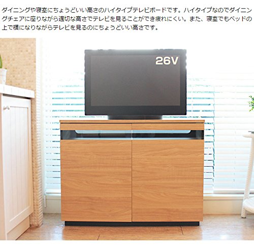 インテリアオフィスワン『テレビ台ハイタイプ』