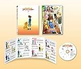 デジモンアドベンチャー LAST EVOLUTION 絆[DVD]