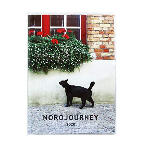 グリーティングライフ ヨーロッパを旅してしまった猫と12ヶ月 手帳 2020年 19年12月始まり マンスリー A6 C...