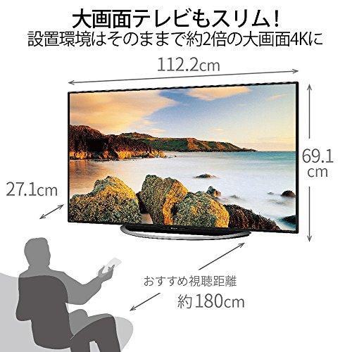 『シャープ 50V型 4K対応液晶テレビ AQUOS LC-50U45 HDR対応』の2枚目の画像