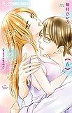 痴情の接吻 (6)