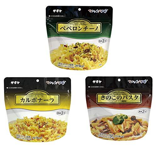 非常食 5年保存 サタケ マジックパスタ 3種コンプリートセット 備蓄 保存食
