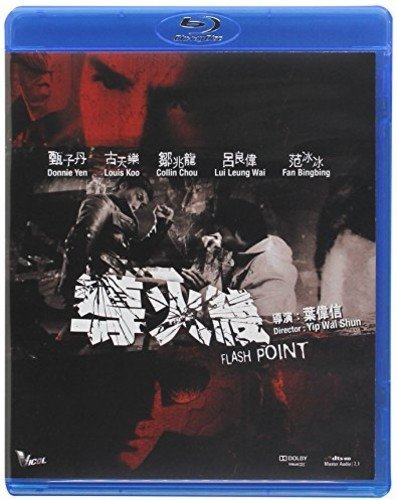 Flash Point (2007) [Blu-ray]