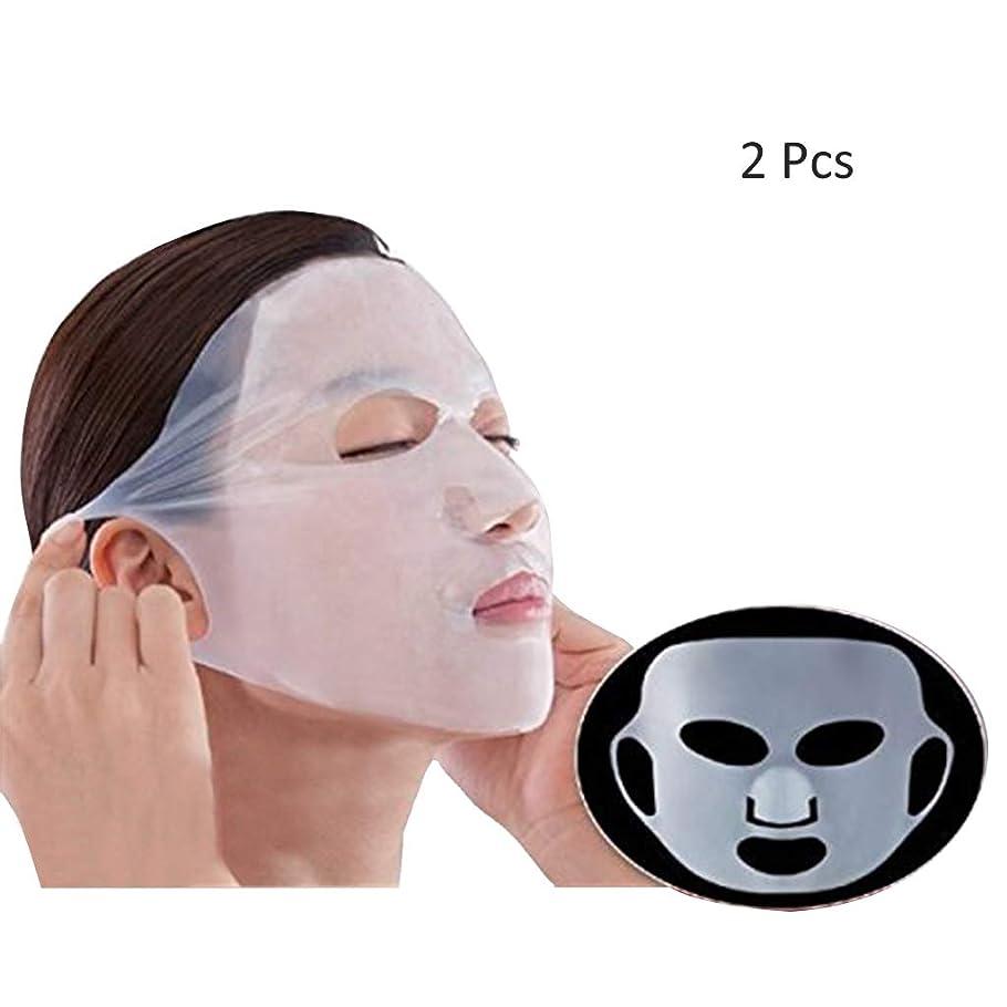 国司書ランチシリコンマスク 2点セット 潤マスク フェイスマスク フェイスパック 3D 美トレ モイストラップ 保湿
