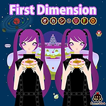 First Dimension