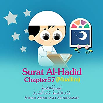 Surat Al-Hadid , Chapter 57,Muallim