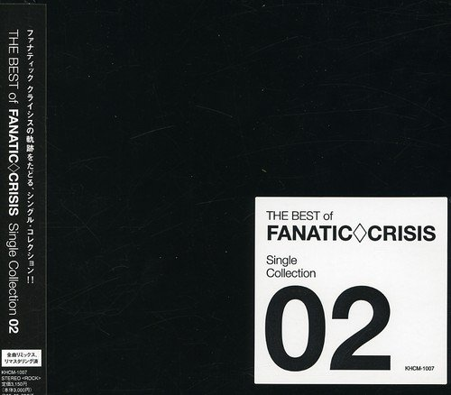 THE BEST of FANATIC◇CRISIS Single Collection 2