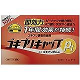 Tanisake 防虫 イエロー 15個入り ゴキブリキャップP1