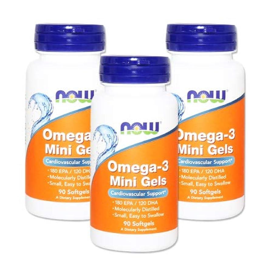 切り下げ常習者眉3個セットオメガ3(濃縮天然 DHA&EPA) オメガ3ミニジェル DHA&EPA 90粒