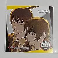 早川アキ & 姫野 チェンソーマン 365日ステッカー 2020年4月26日 ジャンプショップ グッズ 366日